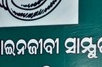BJD Lawyers front